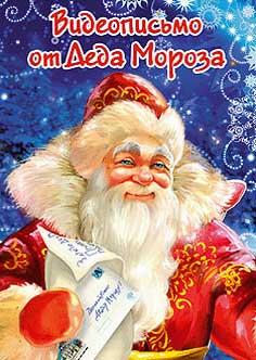 Дед мороз из бумаги и ваты фото