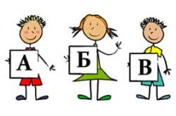 Как научить ребенка читать и говорить (2+)