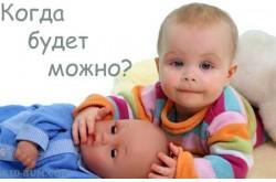 С какого возраста ребенок может...